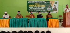 Kemenag dan Baznas Distribusikan ZIS untuk Program  Lampung Tengah Cerdas